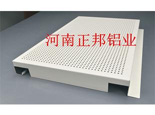 家装工装建材铝板1.jpg