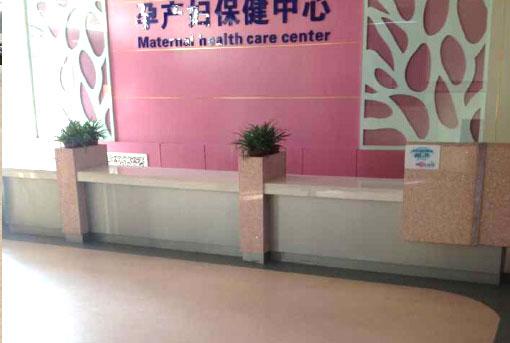 荥阳妇幼保健院.jpg