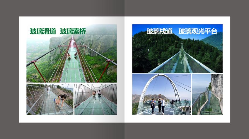 华宇旅游-13.jpg