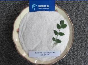 洗手粉專用原材料70-90目膨脹珍珠巖.jpg