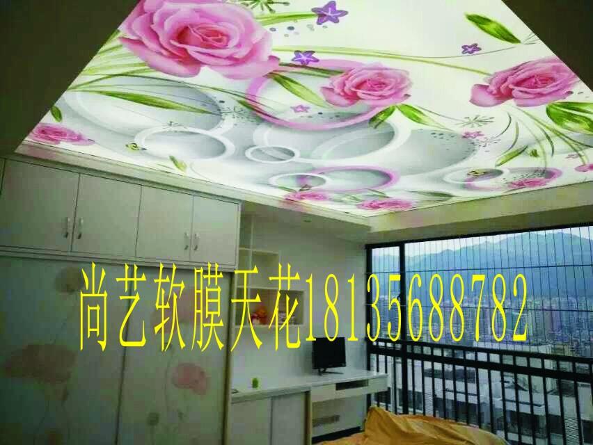 图片mmexport1457953620624.jpg