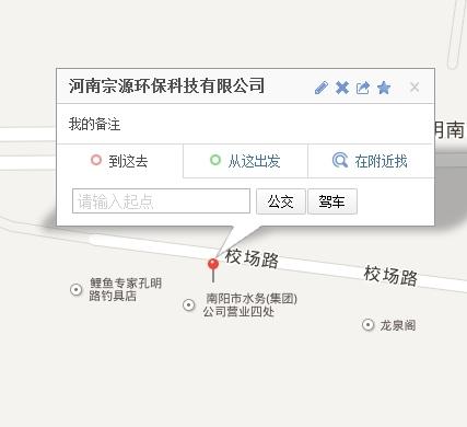 BaiduHi_2017-6-30_9-9-41.jpg