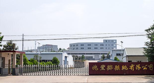 兆丰猕猴桃 厂区门口照片 副本.jpg