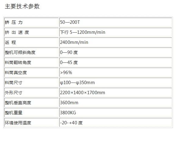 9BE02A30-CF50-4D4E-BF2D-311DC2459511.JPG