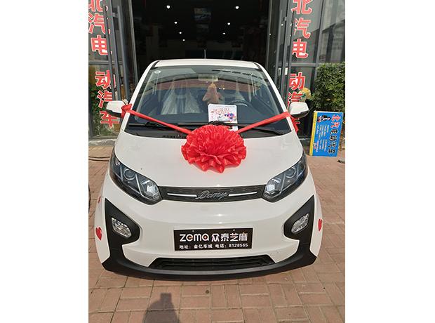 睢县青松新能源汽车销售有限公司