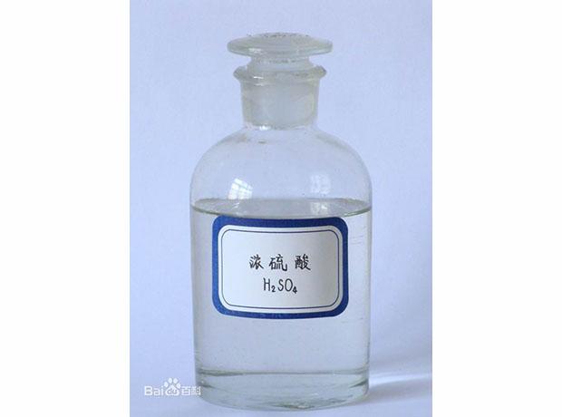 硫酸瓶裝 副本.jpg