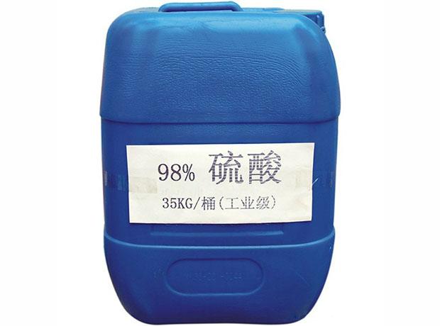 工業硫酸 副本.jpg