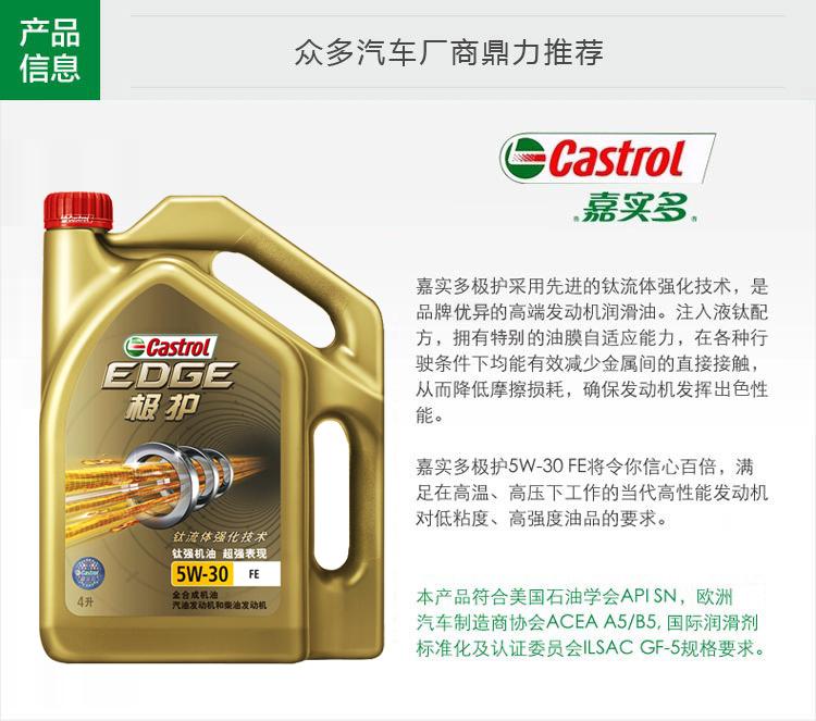 产品信息2.jpg