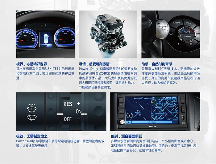 车内细节 (2).jpg