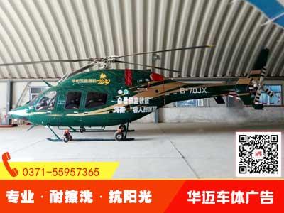 河南人民医院-2.jpg