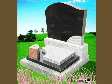 普通墓1.jpg