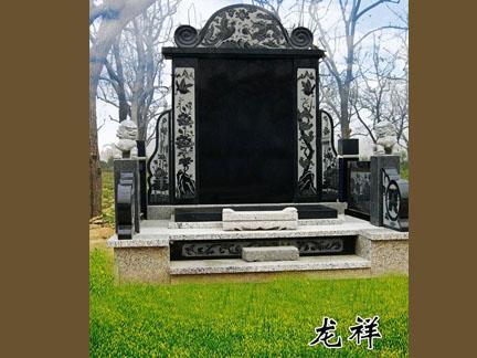 普通墓2.jpg