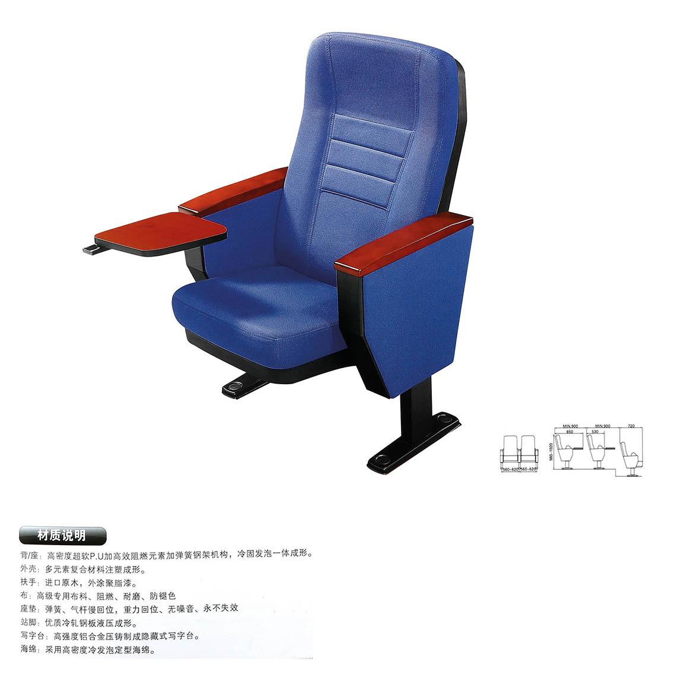 禮堂椅 JH-1010.jpg