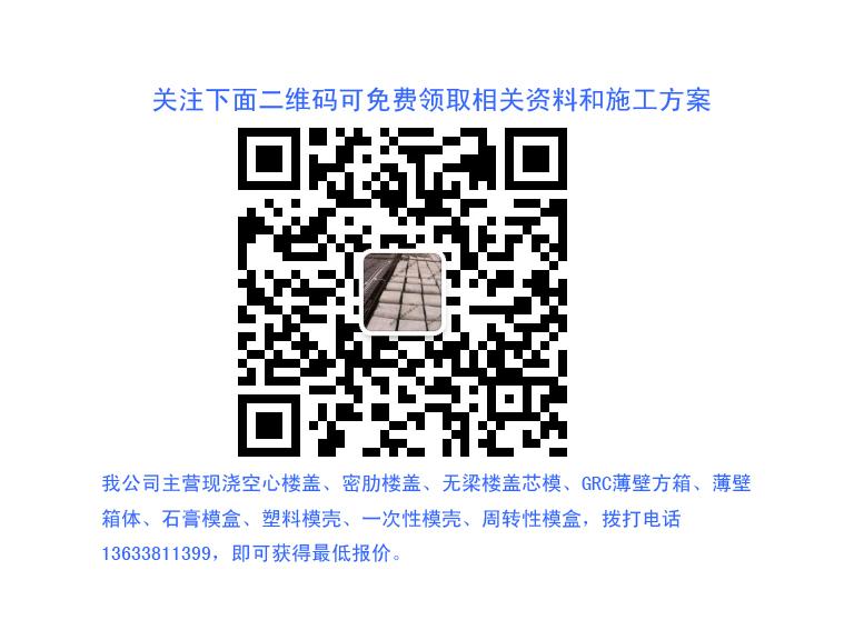 关注二维码海报.jpg