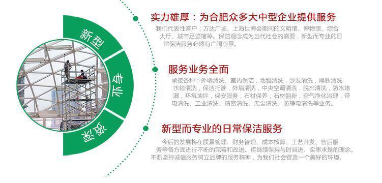 中国三建福临门项目现场2.jpg