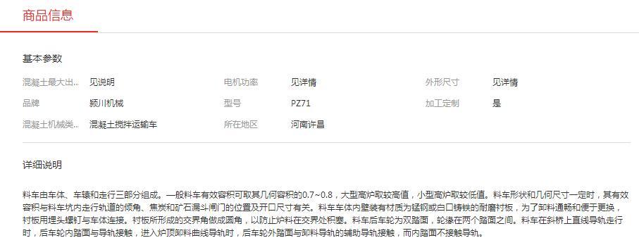 UEditor_snapScreen_tmp.jpg