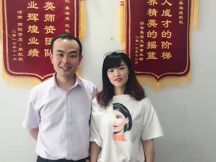 学员风采(彭世职业培训学校)-(27).jpg