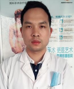 樊振华+男科.JPG