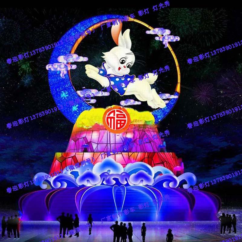 月兔花灯水印.jpg