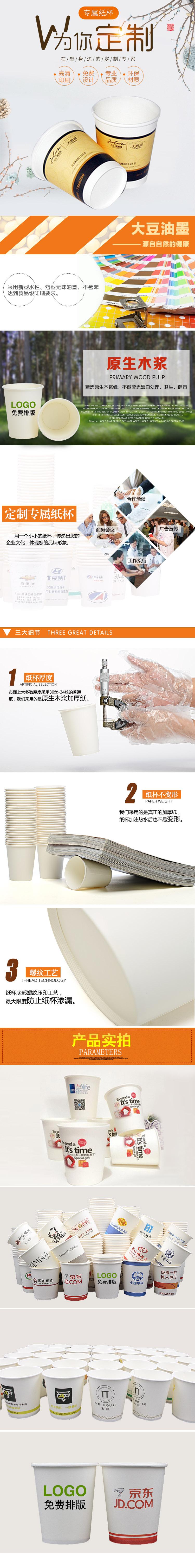 纸杯1.jpg