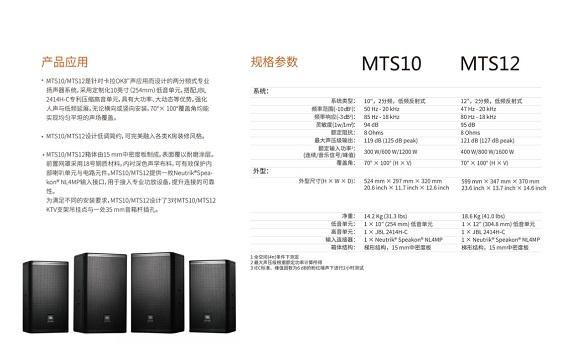 MTS10_meitu_3.jpg