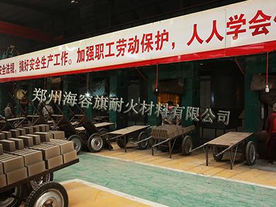 车间生产设备1.jpg