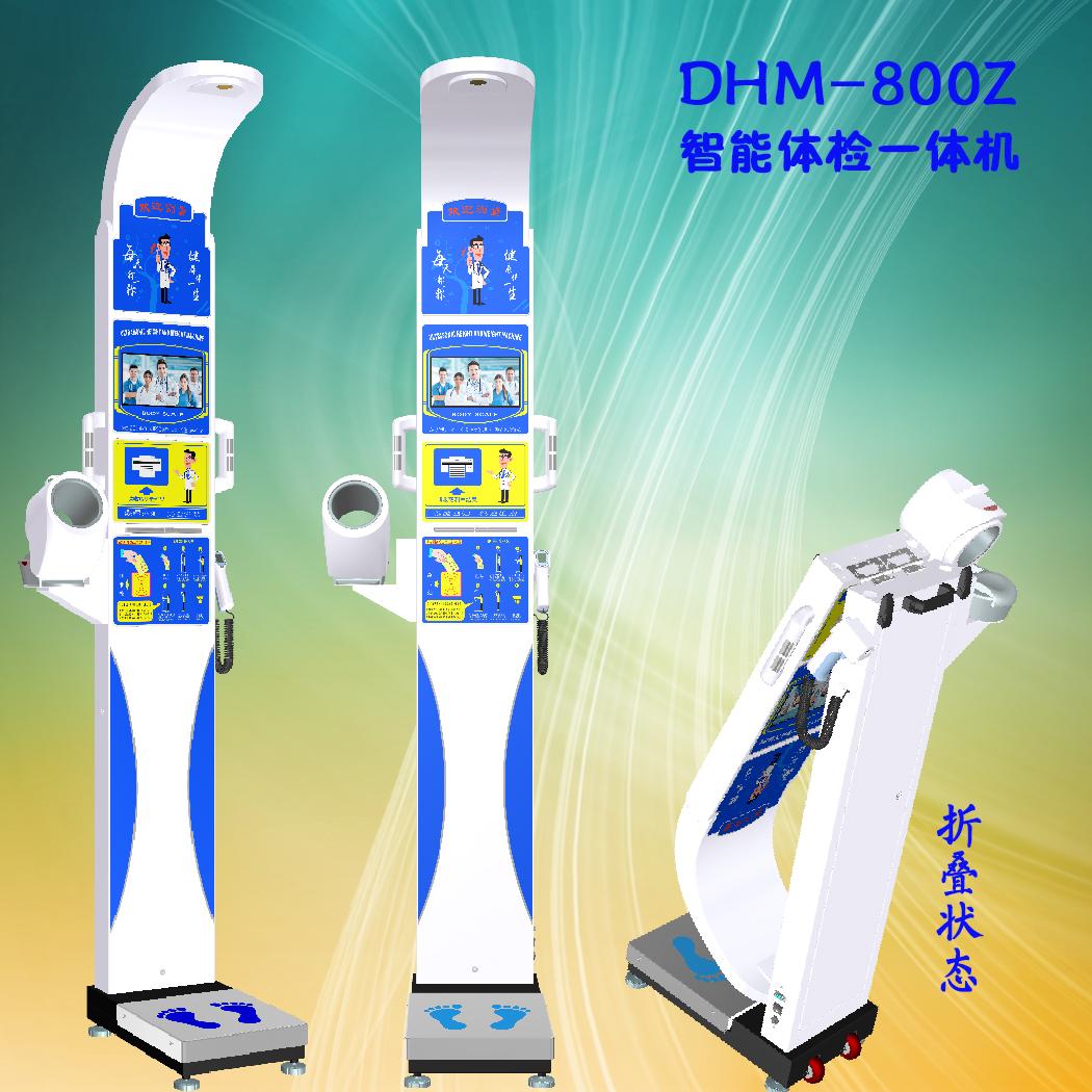 DHM-800Z.jpg