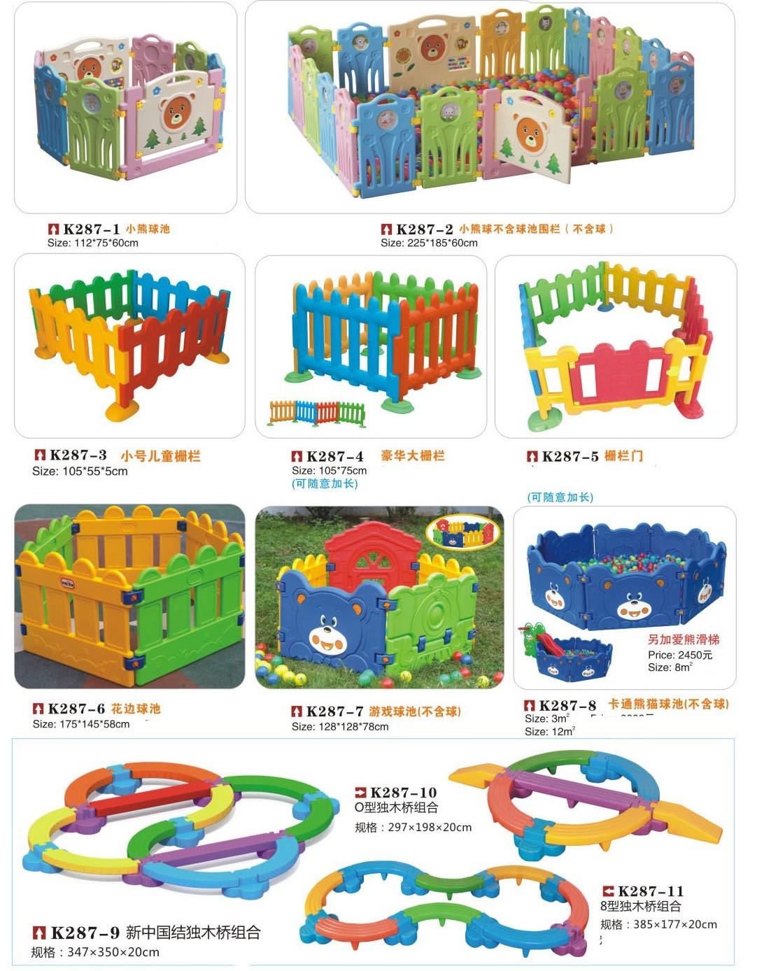 塑料玩具2.jpg