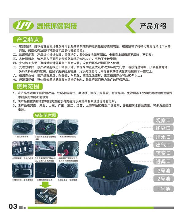 产品详情3.jpg