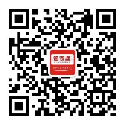 软件部微信公众号(新订阅号).jpg