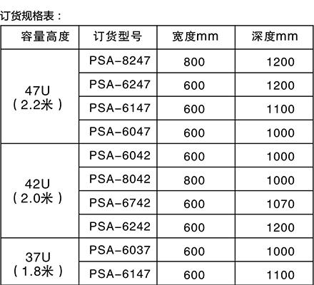 HO]J961W]XHZ)RX$NHN%1_3.jpg