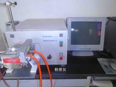 面粉檢測設備 (5).jpg