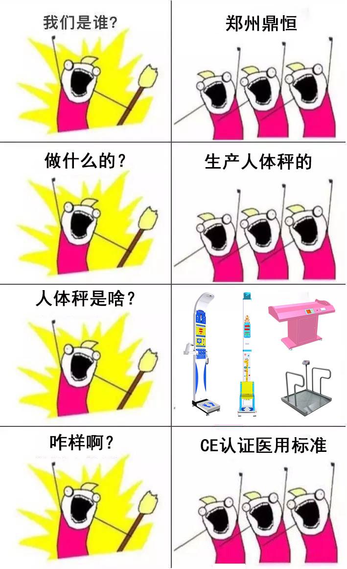 鄭州AG亞遊集團官網.jpg