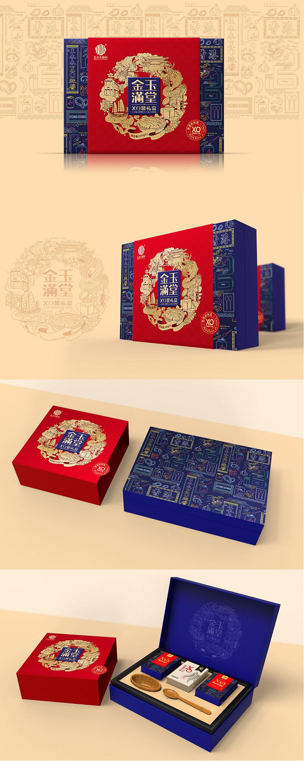 金玉满堂-新年包装礼盒-详情页.jpg