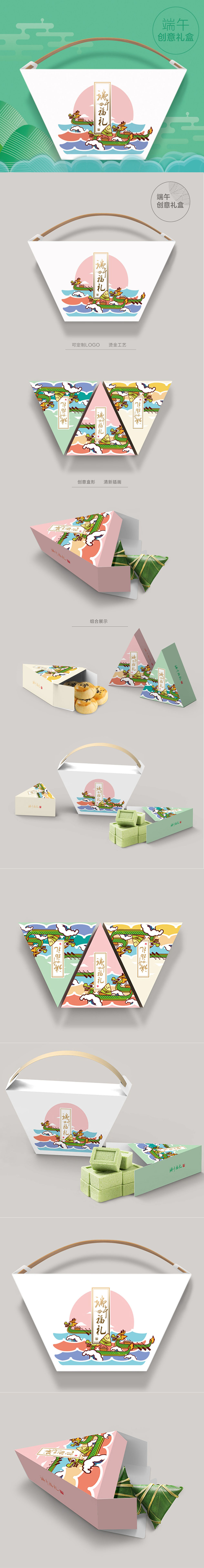 端午创意礼盒-详情页.jpg