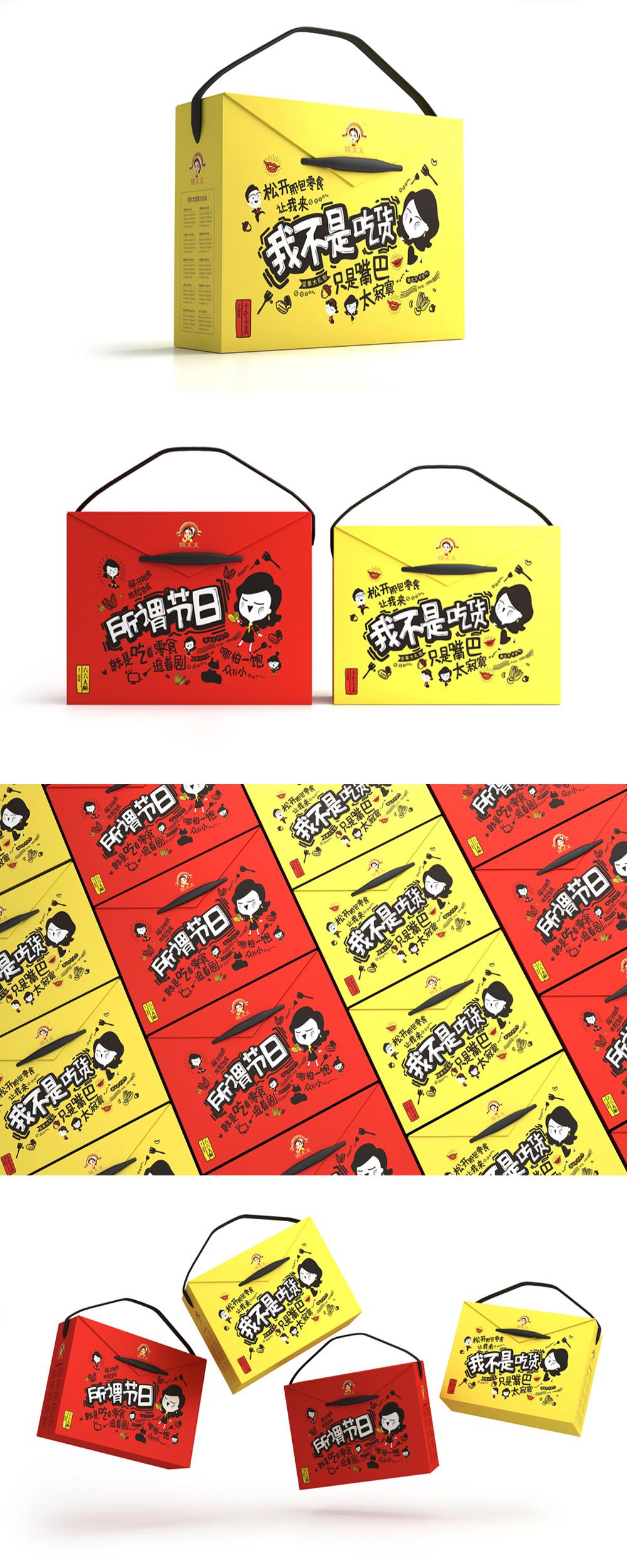 坚果礼盒包装-详情页.jpg