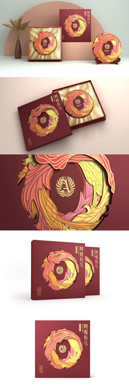 普洱茶礼盒-详情页.jpg