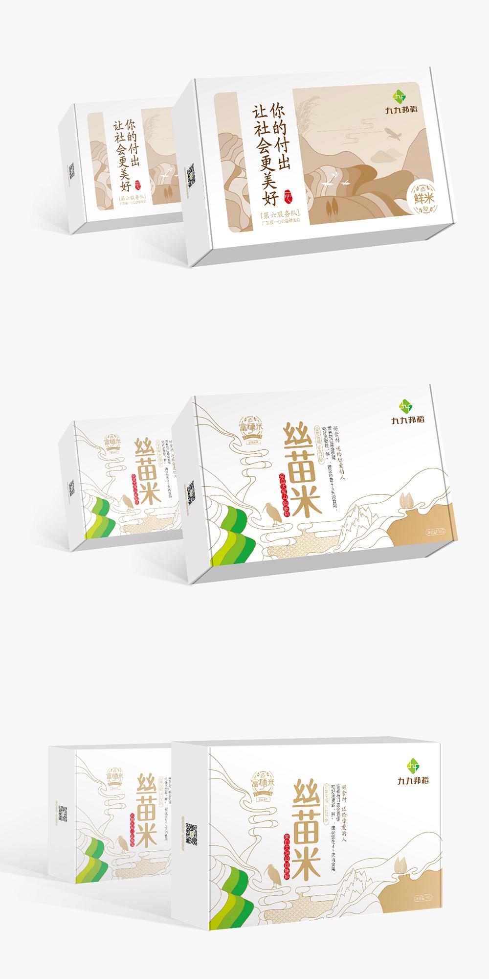 大米礼盒-详情页.jpg