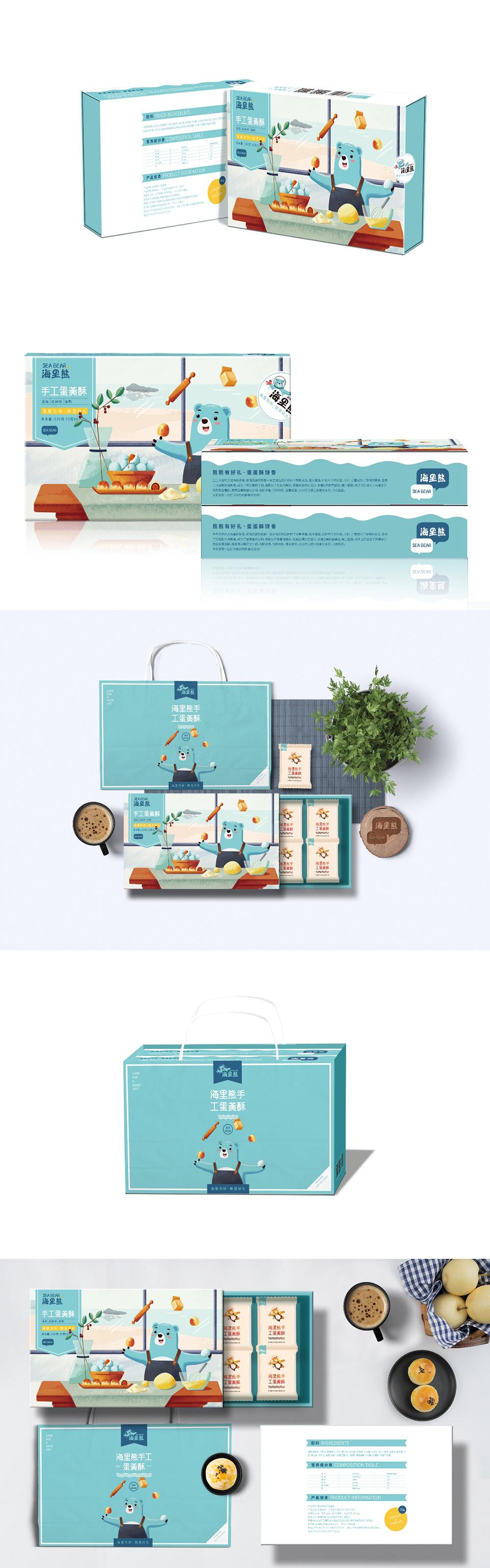 海鸭蛋黄酥礼盒-详情页.jpg