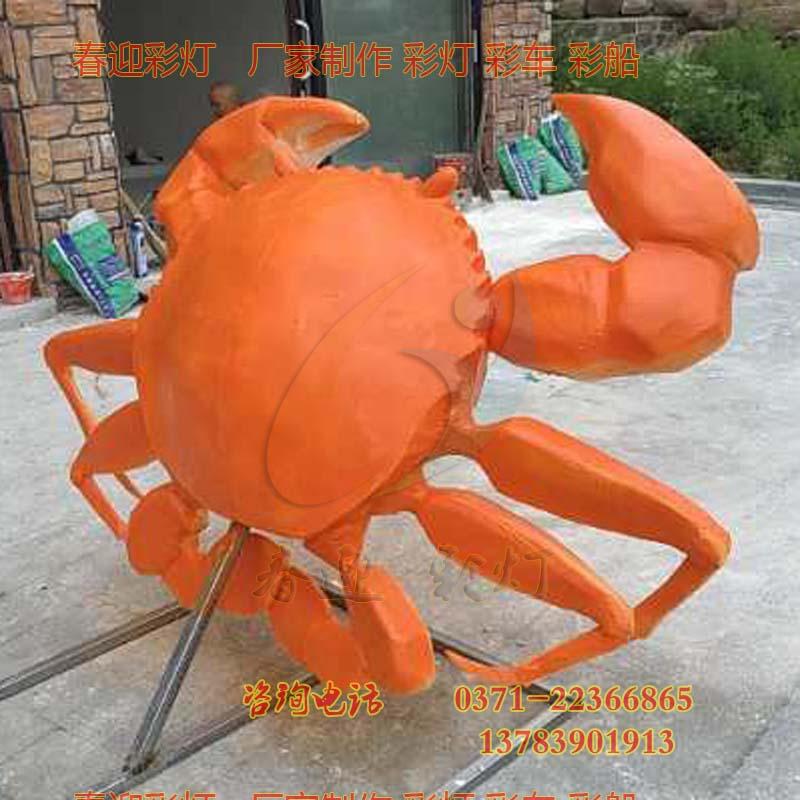 螃蟹2.jpg