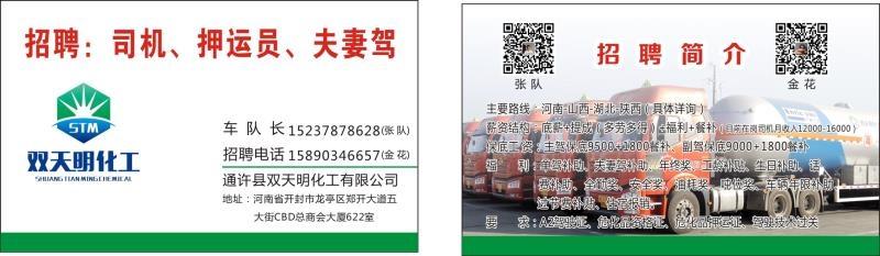 微信图片_20210220154410.jpg