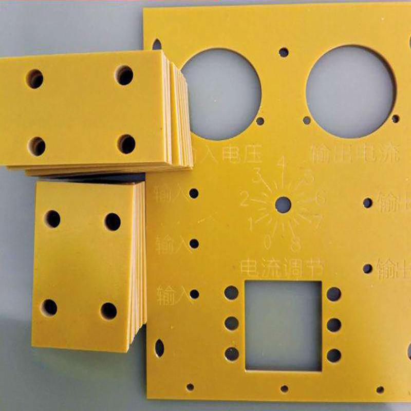 黄色环氧板加工.jpg