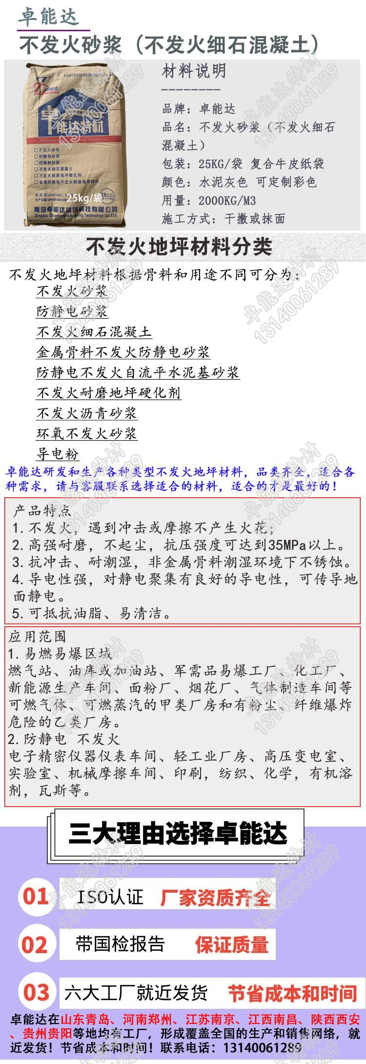 详情1-2.jpg