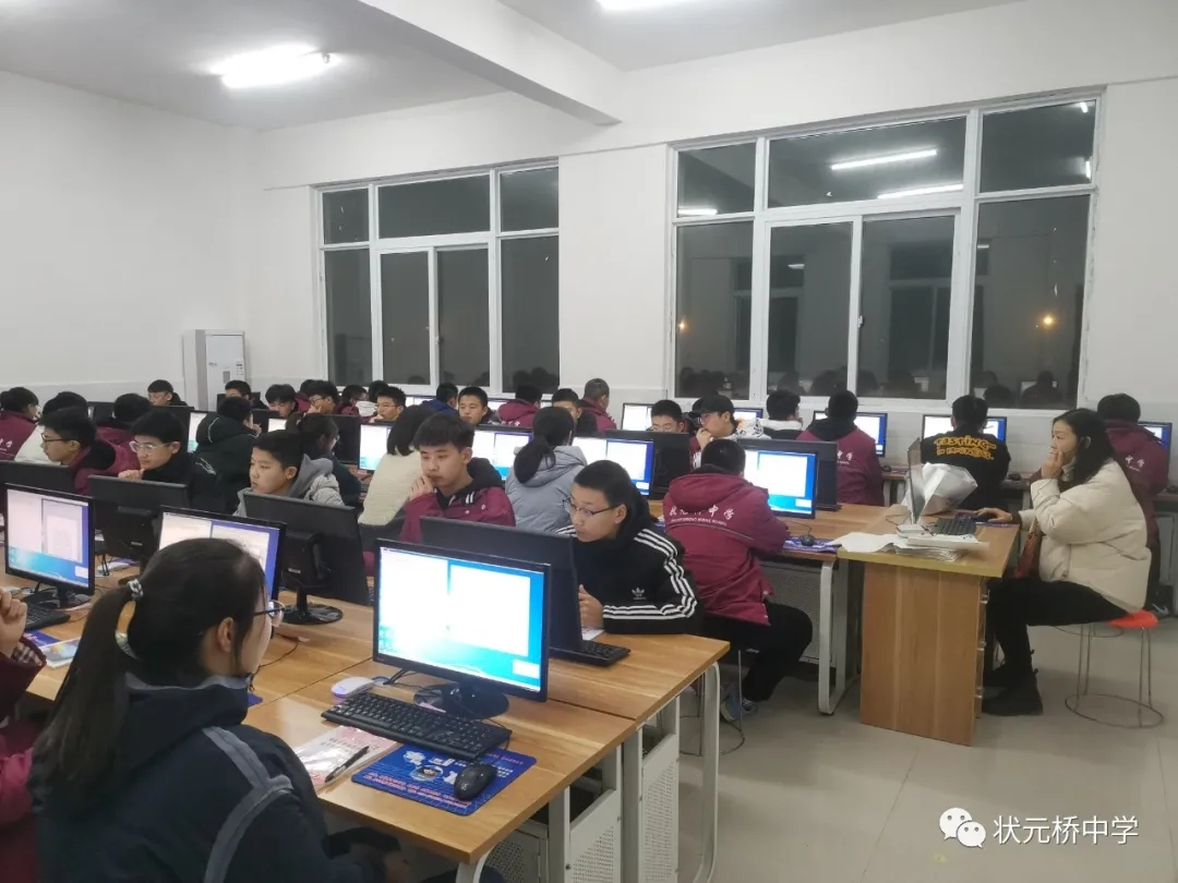 微机培训.webp.jpg